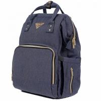Сумка рюкзак для мамы Rant Elegance